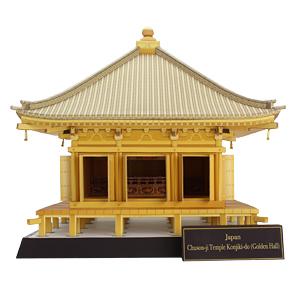 konjikido 1